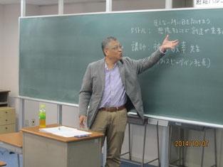 神谷敏幸さんのしごと講話