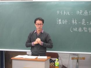 林一嘉さんのトーク