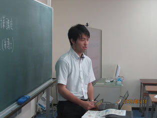 小島寛司弁護士の講座。
