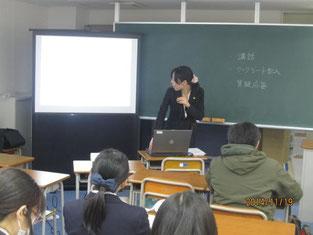 久野由詠さんによる講義