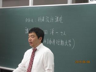 矢田洋一さんのお話。