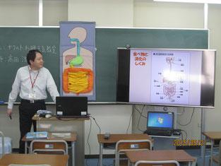 高田浩幸さんの講話。