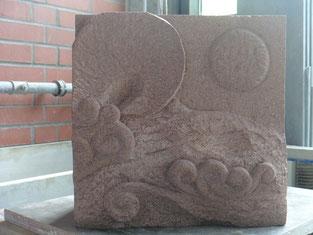 Zum Beispiel, die Reliefarbeit aus Sandstein (Die Welle ist das Meer)