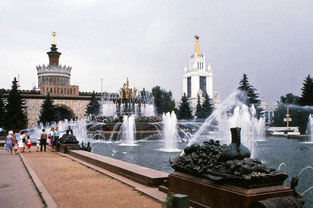 "VDNKh (Exhibition of Achievements of the National Economy) Pavilions 58 ""Agriculture"", and 59 ""Grain"", Moscow"