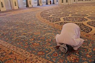 Moschee Al-Faith Mosque in Bahrain