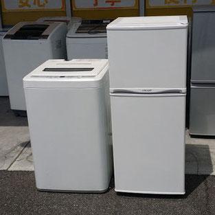 倉敷市玉島勇崎の出張買取 冷蔵庫 洗濯機
