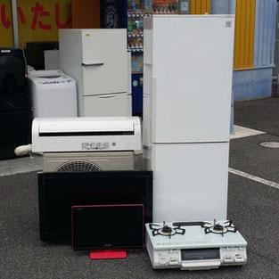 倉敷市水島 福田の出張買取 冷蔵庫 エアコン テレビ