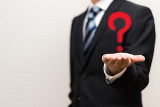 経営者である、あなたの悩みは何ですか?