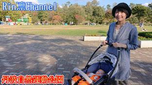 【京都旅遊】丹波自然運動公園 台日混血 哈嚕第一次公園體驗