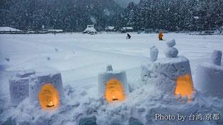 美山雪灯廊