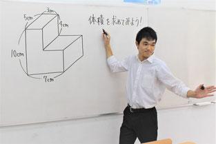 ホーチミン 塾 KEC 講師 平山 雄貴