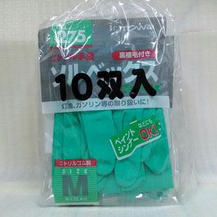 トーワ  ソルベックス手袋 #275