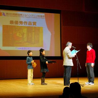 飛騨国際メルヘンアニメ映像祭