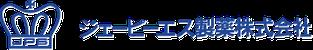 ジェーピーエス製薬株式会社