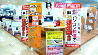 iPhone修理ぱそれすアピタ名古屋北店