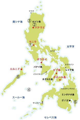 フィリピン 世界遺産地図