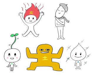 東洋医学入門オンライン講座イメージ