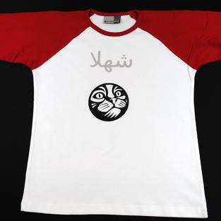 bedruckte T-shirt mit Namen . t-shirts mti eigene namen, schriftzug, logo, oder design drucken oder bedrucken lassen. wir drucken kosten günstig in zürich schweiz