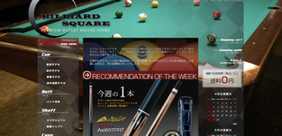 BILLIARD SQUAREのページ