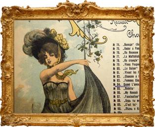 Французская салонная музыка