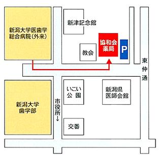 協和会薬局-周辺MAP