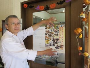 店長の松長さんが第一学院の取り組みに賛同してくださいました。ありがとうございます。