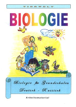 Biologiebuch Deutsch-Russisch