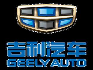 Geely Auto logo
