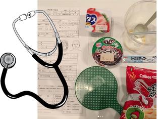 頸部聴診法のセミナーで使用する実習物品