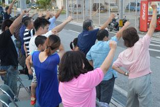 打ち上げ式でガンバロー三唱する支持者たち=8日夕、石垣市内