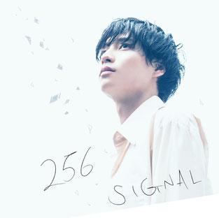 ¥1800(税込)POCS-1636 ■発売元:RockLife Records ■販売元:ユニバーサルミュージック合同会社