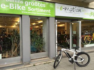 BMW Cruise e-Bike erhältlich in der e-motion e-Bike Welt Berlin