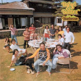 ブレッド&バター『Barbecue』