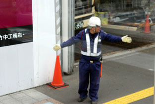 Baustelle, Tokio, Bauarbeiter, Absperrung, Verkehr, Japan