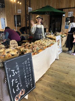 アクアチッタ 春の水辺のパン祭り