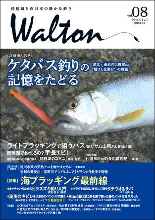 コード番号 ISBN978-4-9906637-7-3/本体価格1,500+税