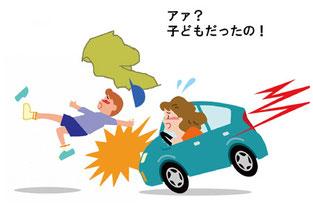 狭い私道で小学生が交通事故死