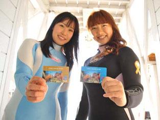 ライセンスを取得して楽しい海の世界へ