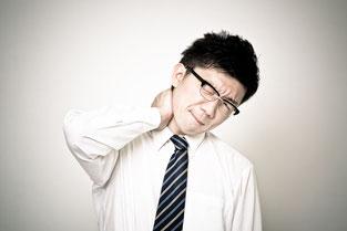 首・肩の痛み不調