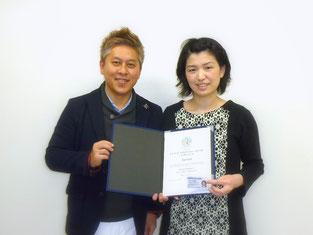 with Kubo (2015-03-08)