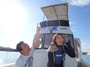 石垣島でのんびりダイビング「リラックスダイブ」