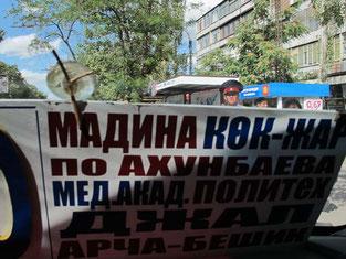 die Beschriftungen russisch
