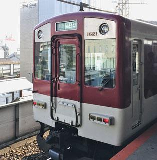 近鉄1620系 大和八木駅で撮影