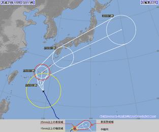 石垣島でのんびりダイビング「台風接近中」