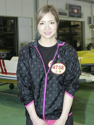 女子ボートレーサー