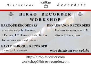 平尾リコーダー工房 / Hirao Recorder Workshop