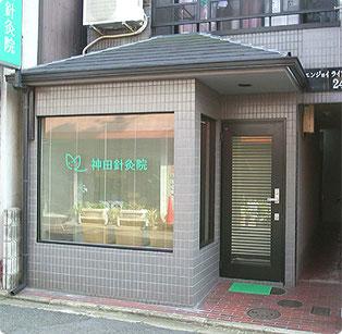 伏見深草院(2004年開院時)