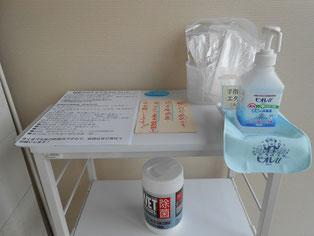 防疫パンフ、マスク、エタノール、除菌シート