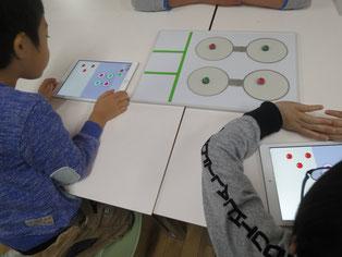 りんごの色変えプログラムに挑戦