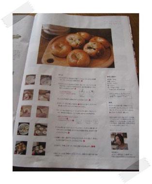 読売新聞 minto 2013年4月号